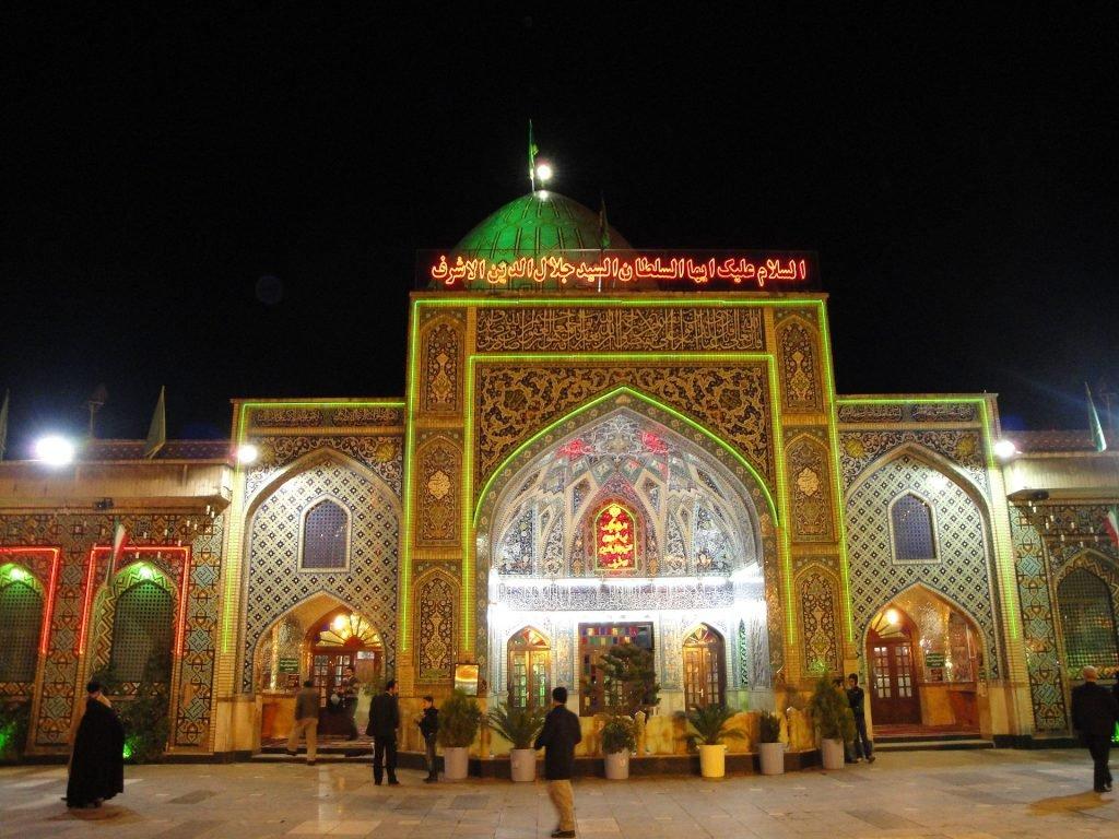 آرامگاه سید جلال الدین اشرف