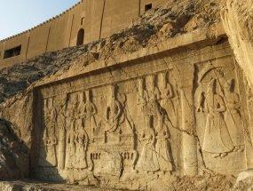 چشمه علی - شهر ری