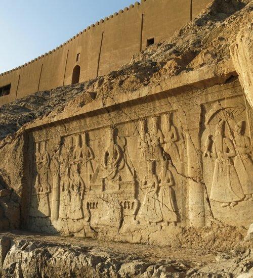 چشمه علی – شهر ری
